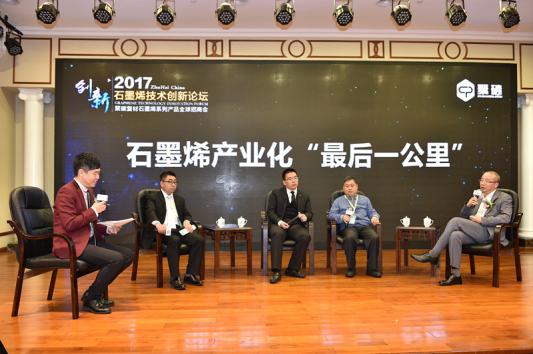 聚碳复材创始人陈小刚在2017石墨烯技术创新论坛做感人致辞