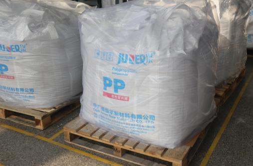 口罩熔喷PP专用料温州造 中广核俊尔日产能60吨