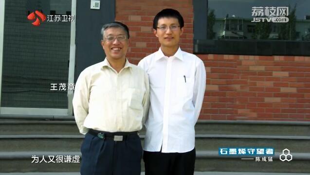 【新时代的中国面孔】陈成猛——石墨烯守望者