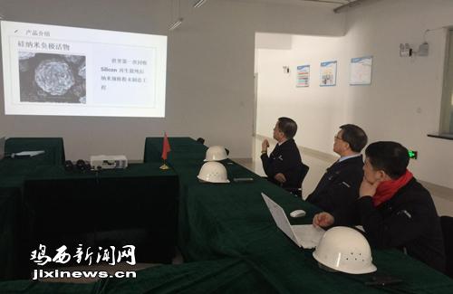 """新春订单旺 """"唯大""""生产忙——鸡西市唯大新材料科技有限公司春节生产侧记"""