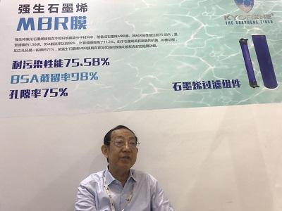 强生石墨烯高科技应用献力环保事业