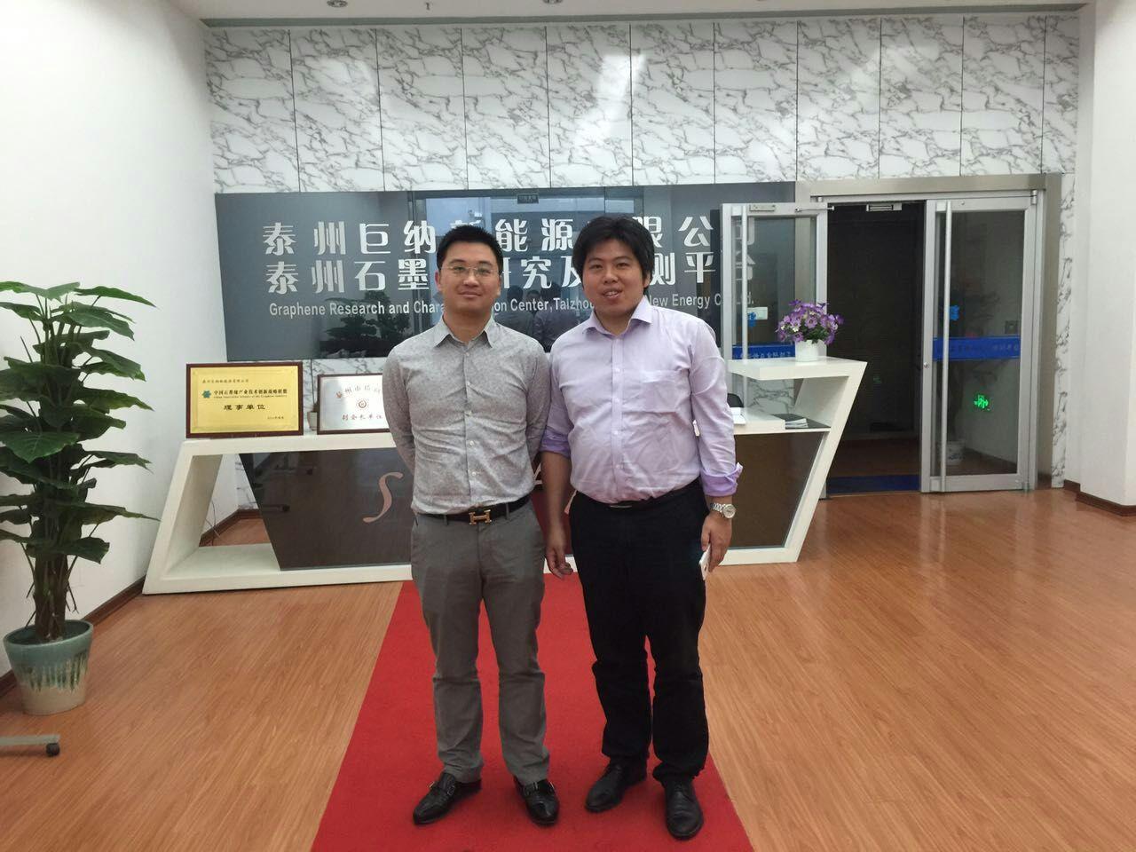 宇海集团总裁访问并考察泰州巨纳石墨烯产业