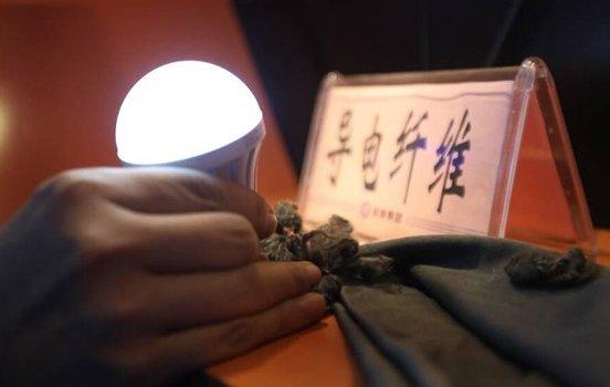 济南圣泉石墨烯最新应用——恒温蓄热纤维
