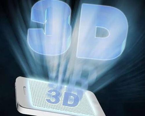 石墨烯引领下一代3D显示技术