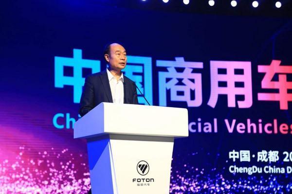 中汽协师建华:2020年是考验商用车企业竞争力的关键时期