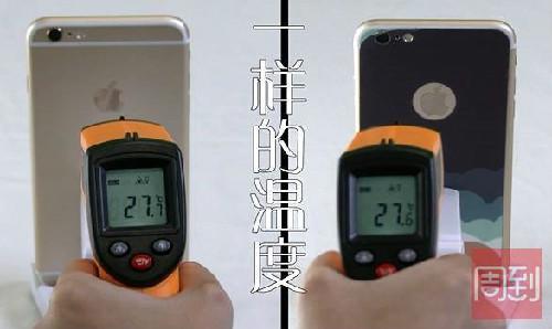 实测:手机的石墨烯降温贴真那么神奇?