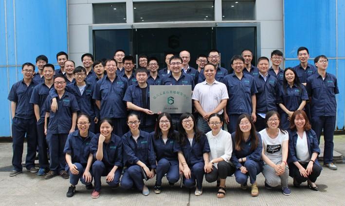 第六元素研发中心揭牌