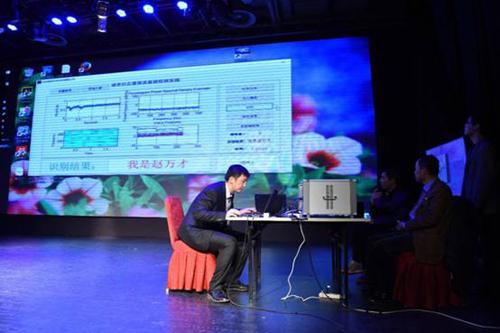 北京碳世纪科技有限公司发布石墨烯表面波探测技术