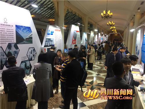 四川石墨烯产业合作项目对接会在成都举行(图)