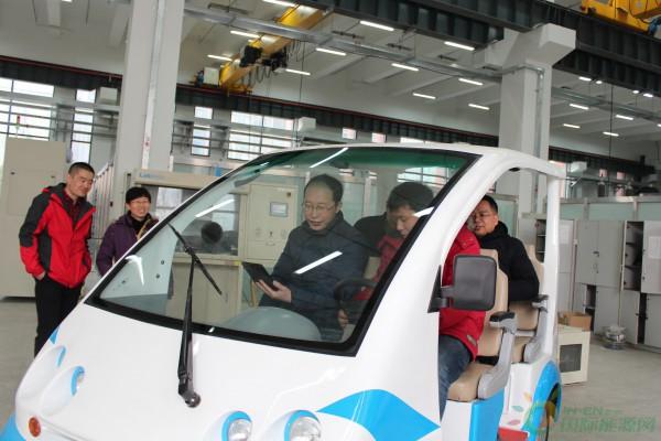 """电工所""""电动汽车用高比能超级电容器研制""""项目通过验收"""