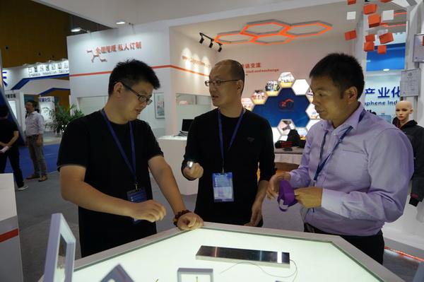 石墨烯材料应用博览会在西安举行