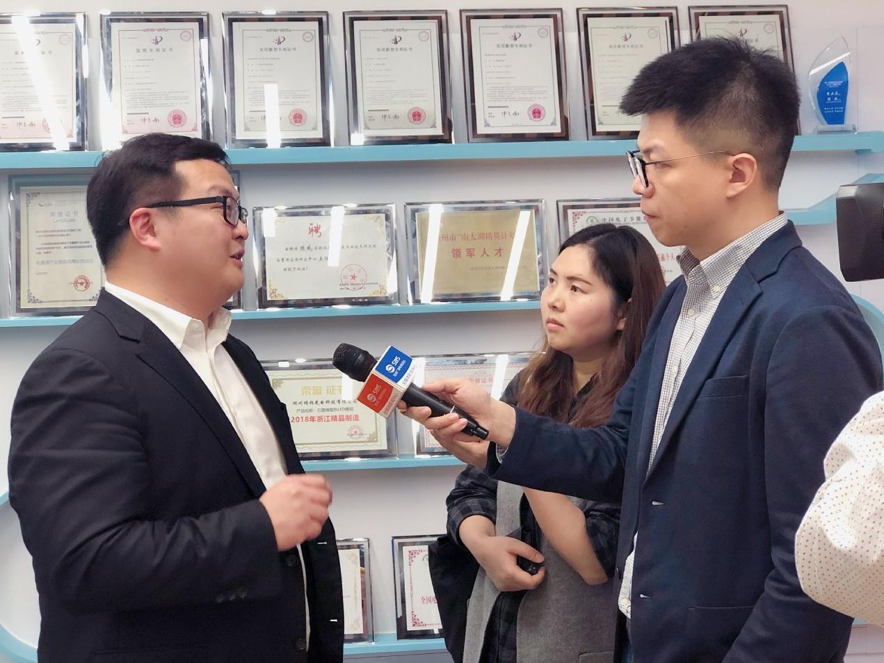 走进创新一线 央地媒体百人采访团到访东旭明朔
