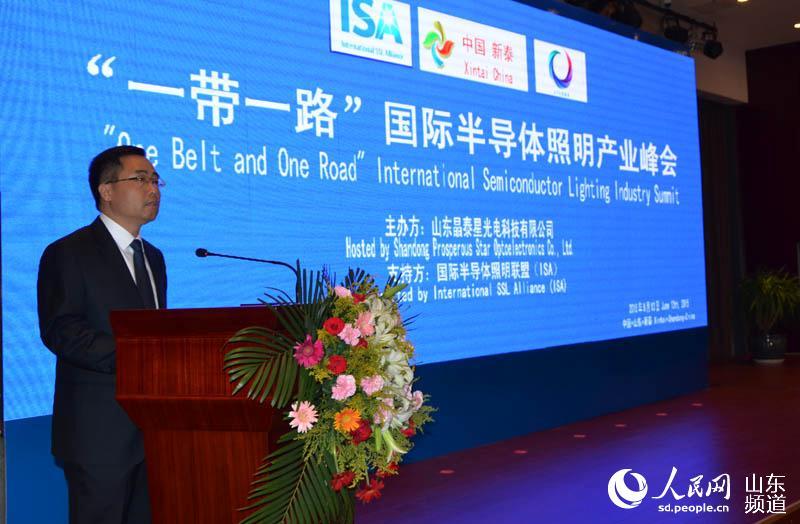 """""""一带一路""""国际半导体照明产业峰会在山东新泰举行,俄罗斯、巴西、泰国等8个国家的专家学者和业内人士代表共200余人参加峰会。(摄影:胡洪林)"""
