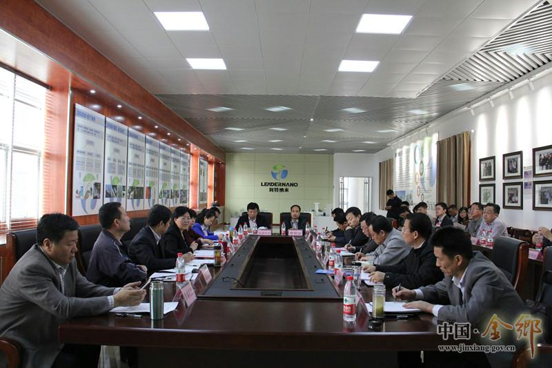 济宁市石墨烯产业发展座谈会召开