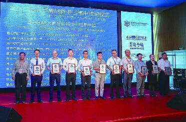 国际石墨烯大会迎青岛专场 专家探讨未来发展