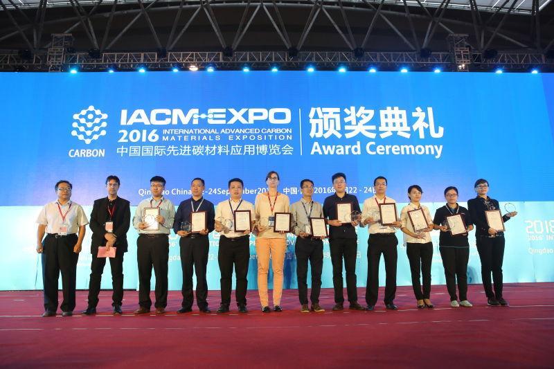 东旭光电获得2016中国国际先进碳材料应用博览会产品创新金奖
