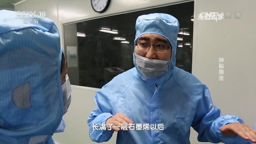"""016年9月22日,我公司董事长瞿研博士参与录制的《走近科学——神秘黑金》正式播出"""""""