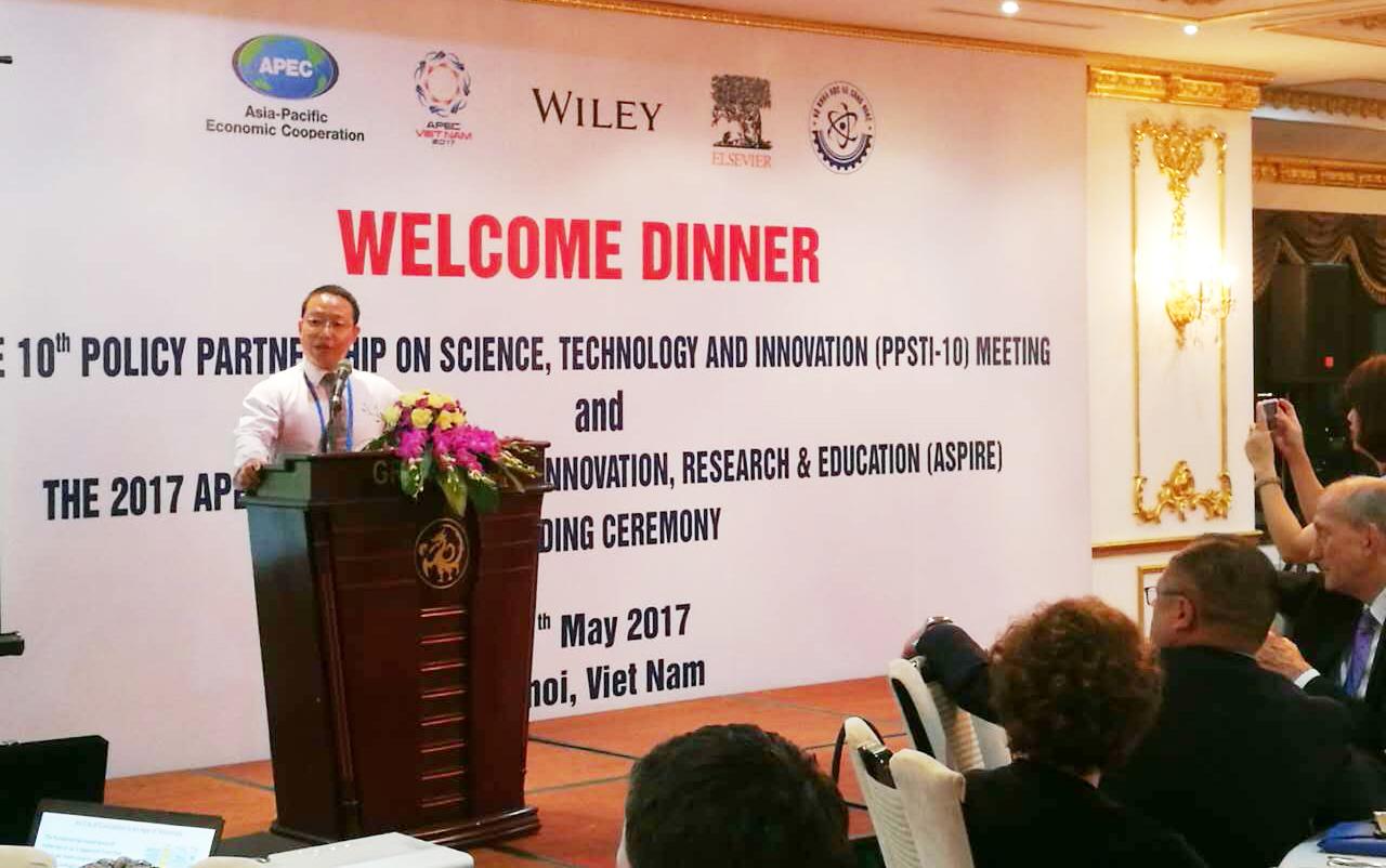 热烈祝贺朱彦武博士荣获2017年度亚太经合组织创新、研究与教育科学奖(ASPIRE奖)