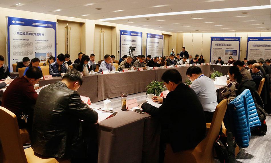 中国石墨烯改性纤维及应用开发产业发展联盟第一届理事会第二次会议在济南成功召开