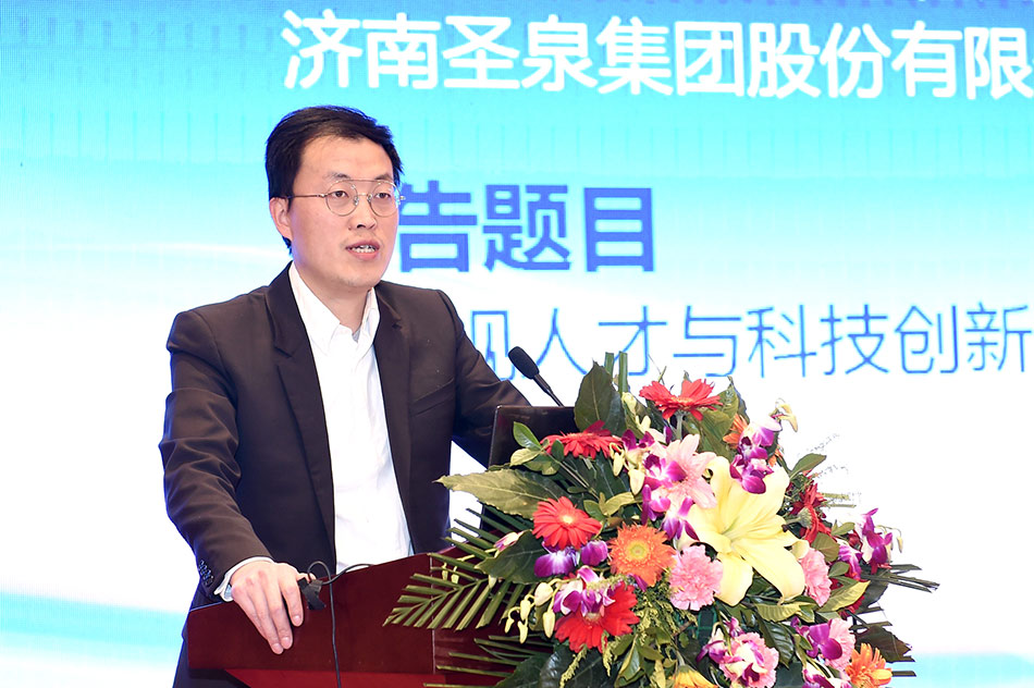 中国石墨烯改性纤维及应用开发产业发展联盟创新论坛在济南成功召开
