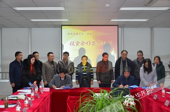 重庆石墨烯应用研究又有新动向 科研企业携手重庆交大合作签约