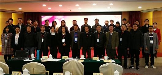 石墨烯国际标准工作总结研讨会暨项目落地对接会在穗召开