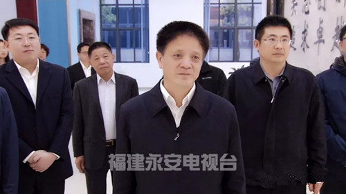 福建省委张志南到三明市调研石墨和石墨烯产业发展情况
