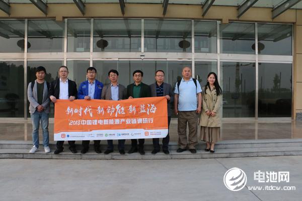 中国锂电新能源产业链调研团一行参观宝沃动力