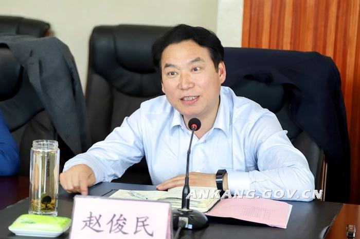 安康市政府与东旭蓝天集团举行座谈会