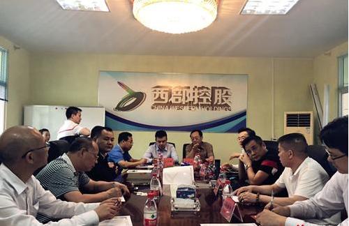 白云峰带队考察西部控股黄冈项目