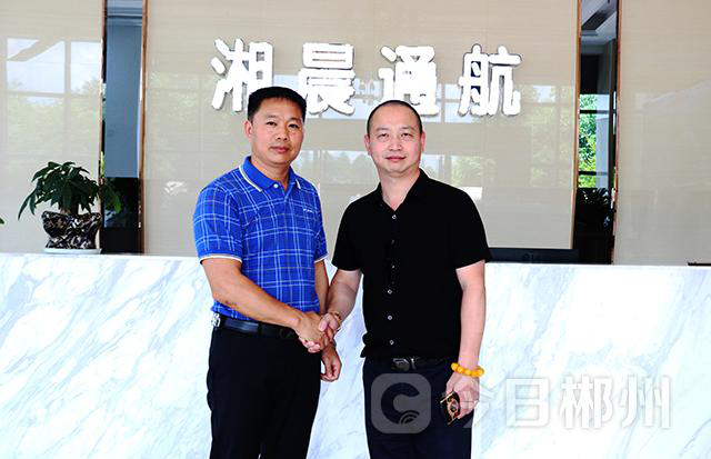 """一篇报道来牵线,两家企业因郴州创新创业大赛""""结缘"""""""