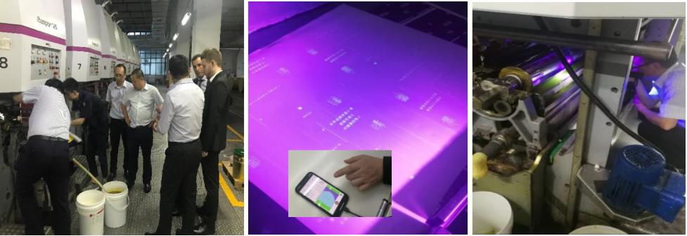 防伪包装黑科技!Dotz安全标记工业测试在深圳顺利完成