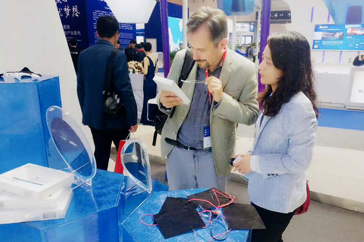 圣泉集团亮相2018中国国际石墨烯创新大会