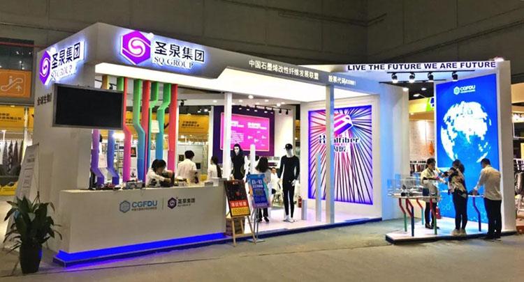 济南圣泉集团亮相 PHvalue 中国国际针织(秋冬)博览会