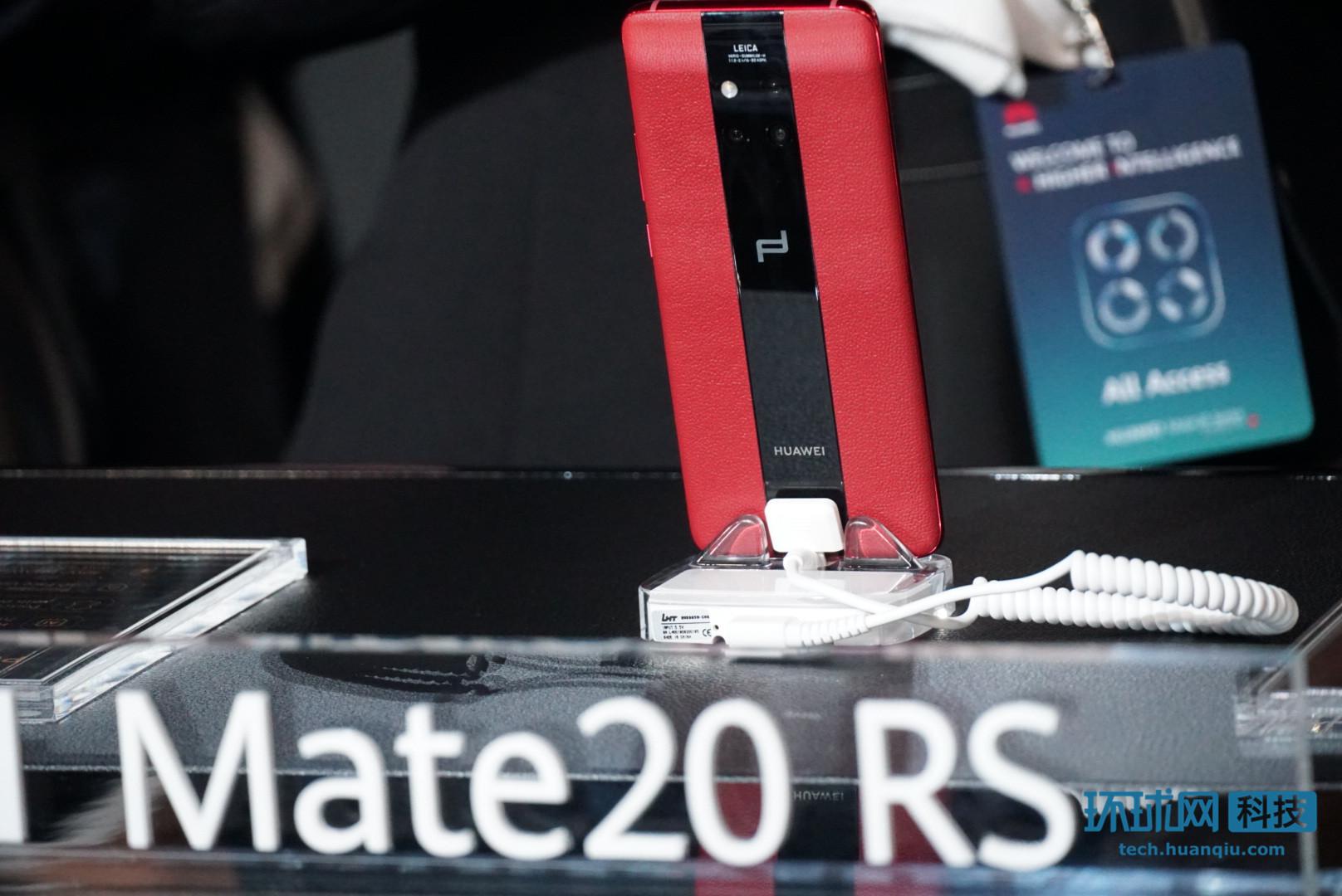 专访华为李小龙:30个月,1亿美金,成就Mate20系列
