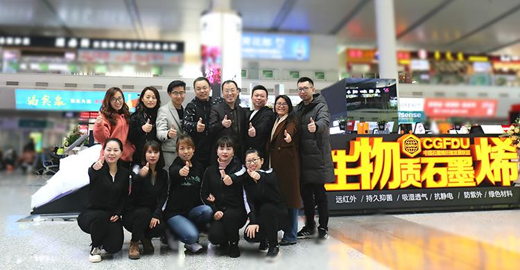 体验未来和科技之美—YORRO TANG 生物质石墨烯科技体验店首秀泉城