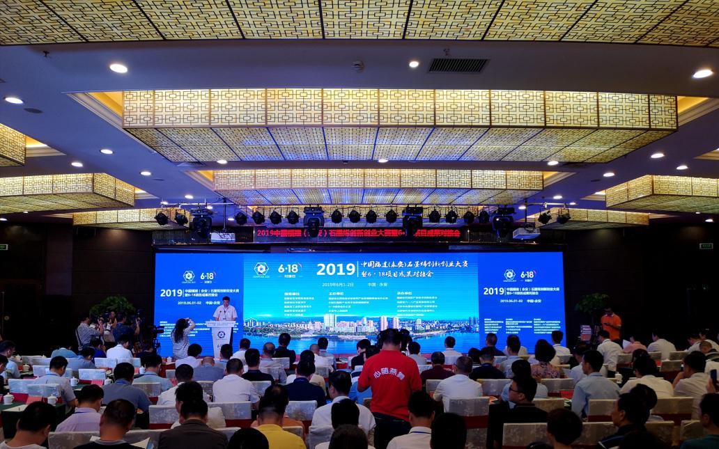 福建省三明市加快发展石墨烯产业链 产业营收占全省66.9%