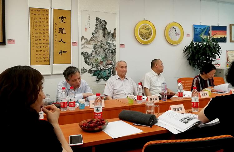 圣泉集团又一生物质石墨烯材料研发及产业化应用项目在京通过鉴定