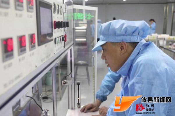 攸县长明高科:当石墨烯遇见高性能锂电池,充电秒变简单!7月量产