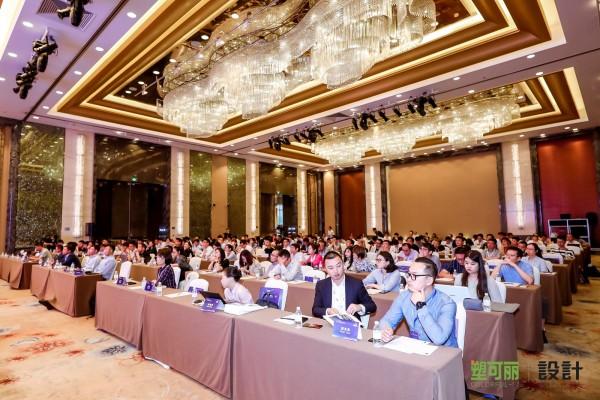 """019(第四届)美学塑料创新应用国际研讨会在上海隆重召开"""""""
