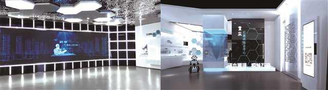 重庆石墨烯研究院 铸就石墨烯领域的优势地位