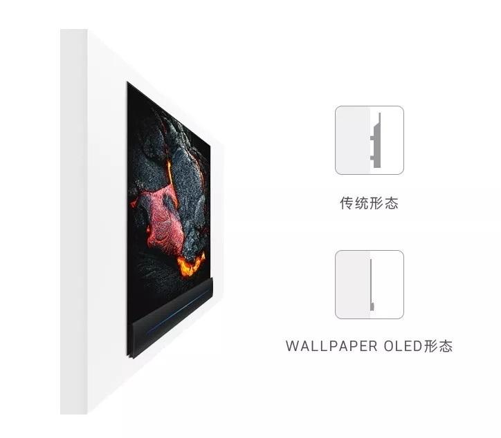 """创维详解W81""""壁纸""""电视:4.6mm厚,石墨烯+均温板热散"""