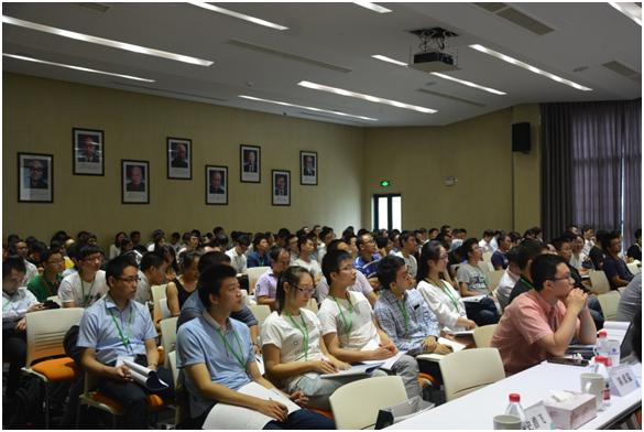 第四届石墨烯青年学者论坛在中科院宁波材料所举行