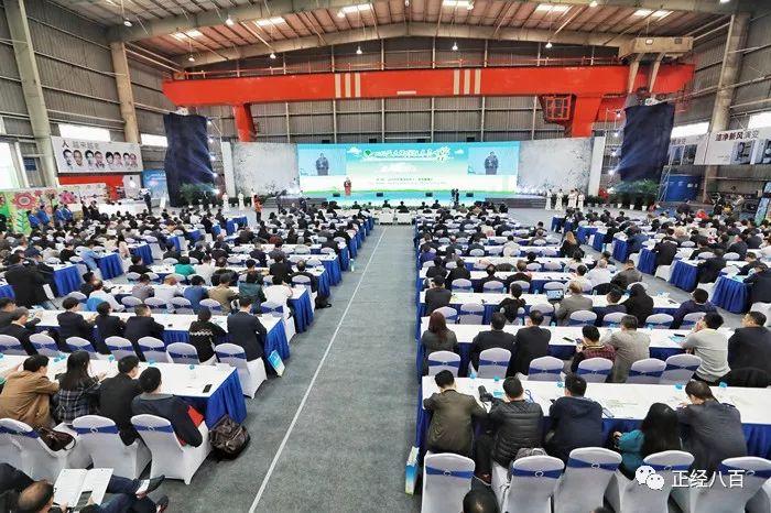 这场在车间里召开的国际会议,不叫低调叫低碳!