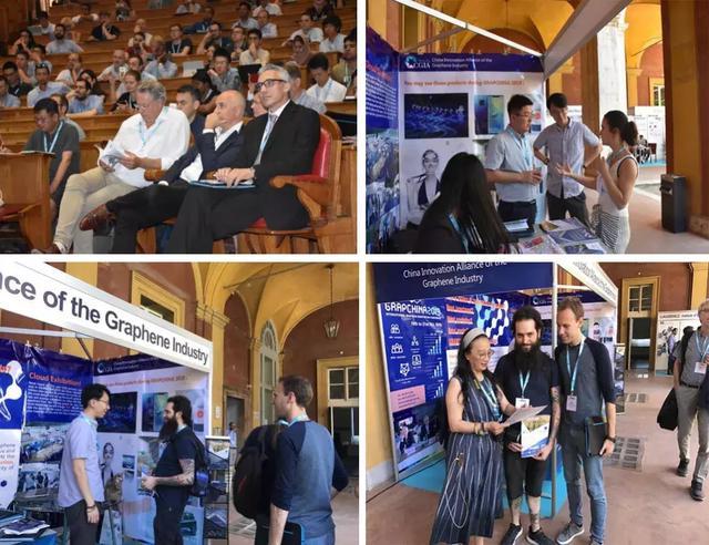 石墨烯产业技术创新战略联盟产业代表团赴意参加Graphene 2019