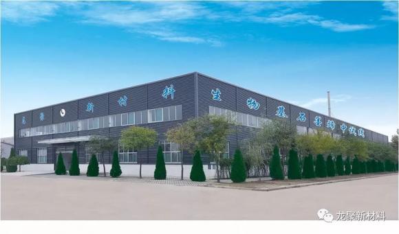 龙力生物参股公司携石墨烯样品参加京津冀鲁技术交易大会