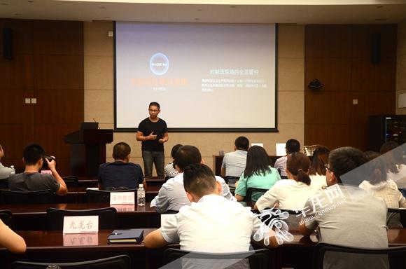 科技改变生活 重庆高新区今举行第二届科技企业产品发布会