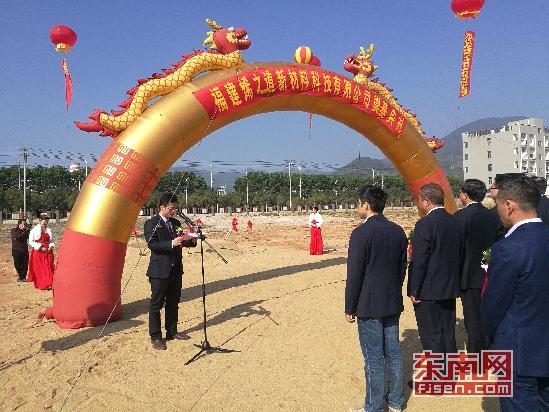 总投资3.6亿!南靖高新园两高科技项目奠基剪彩