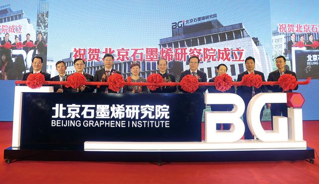 刘忠范院士:让中国从石墨烯论文大国走向研发强国
