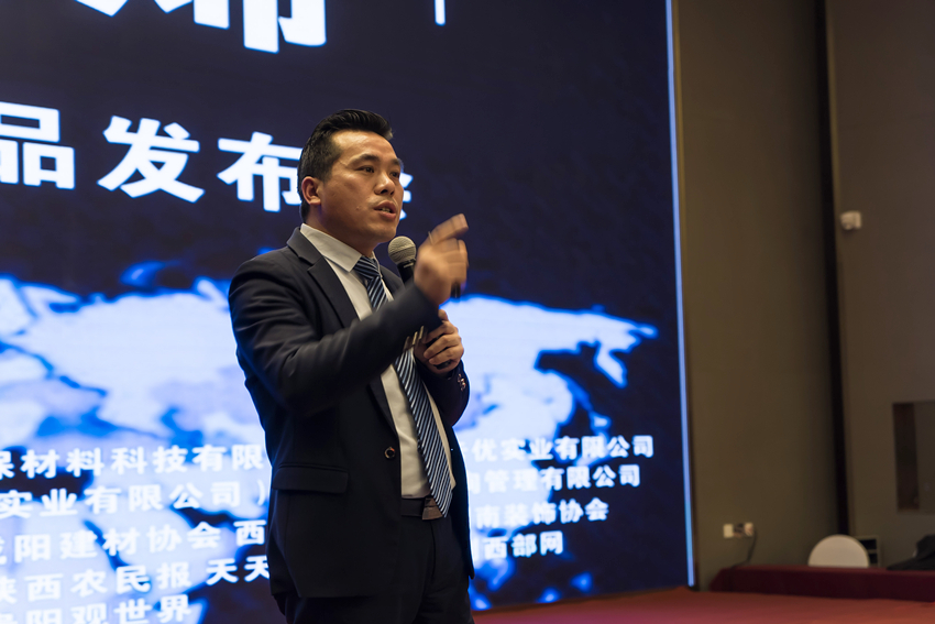 """019高科技石墨烯新品发布会在西安举办"""""""